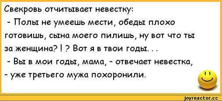 intimnaya-zhizn-teshi-i-zyatya