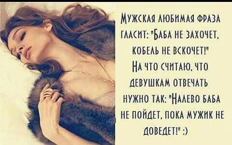 Красивые фразы о отношениях мужчин