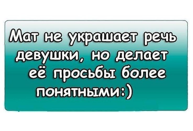 nayti-telefon-prostitutok-v-ulyanovske
