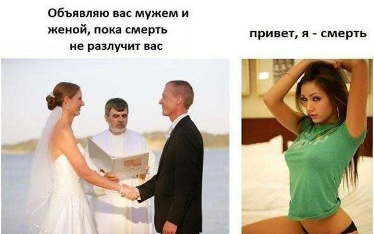 Лента по интересам. Знакомства на Tabor.ru