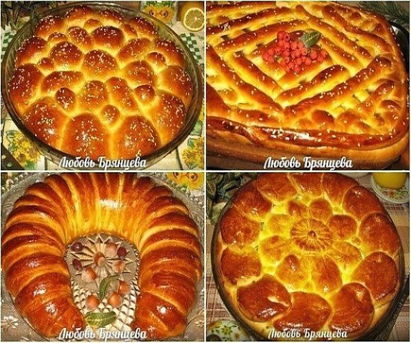 Пирог из дрожжевого теста в духовке рецепты простые