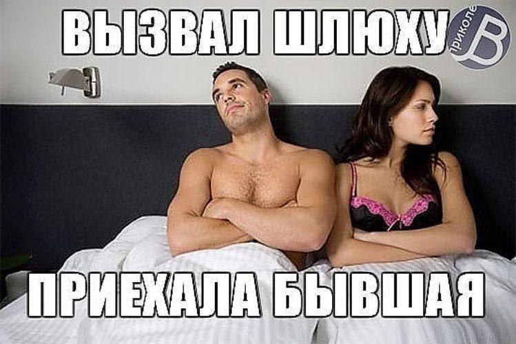 esli-ti-vizval-prostitutku