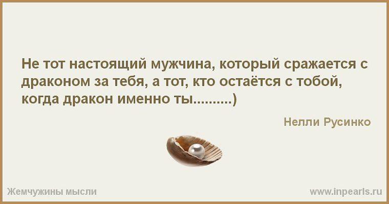 Лента по интересам - Юмор - 355851 - Tabor.ru