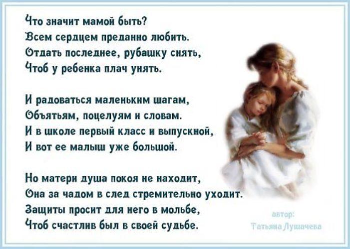 поттерианы как вы похожи мама и дочь стих России переживает