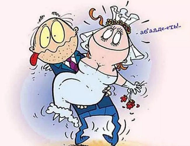 Смешные с приколами свадьбы