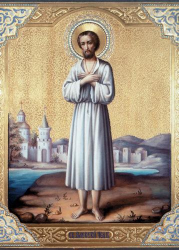 30 марта православный праздник алексей