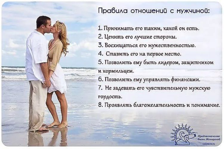 Как делать свои отношения лучше с парнем