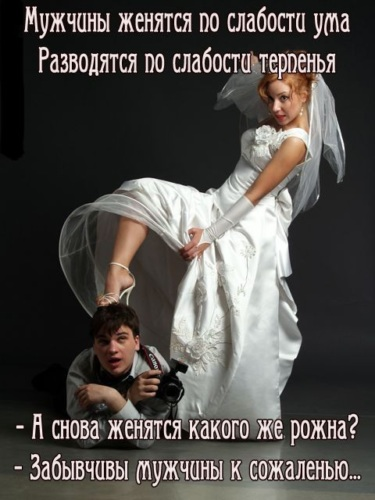 Как сделать чтобы женатый хотел только меня