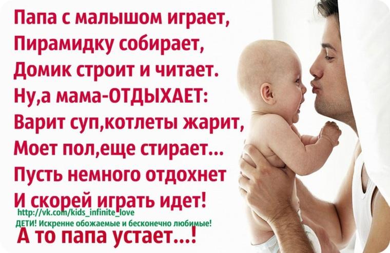 Поздравление своих родителей от маленьких детей