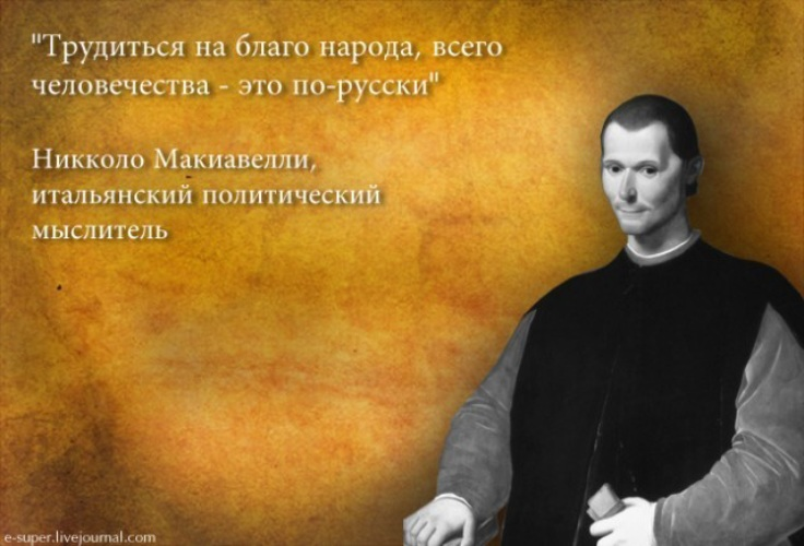 a biography of machiavelli