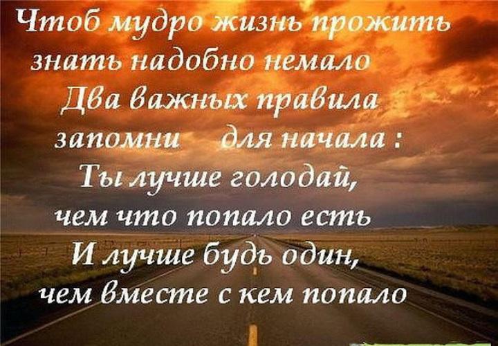 Стихи цитаты о любви картинки