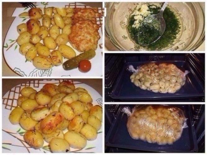 Рецепты картофель на праздник