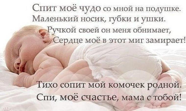 Статусы родившей мамочке