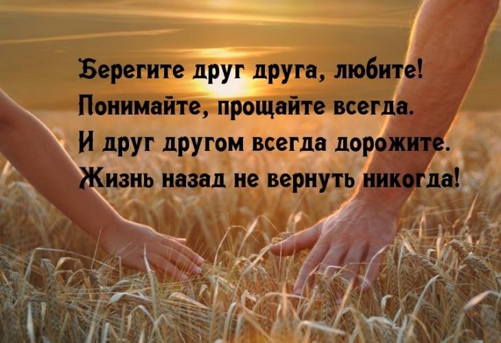 Настя Катанаева маникюр Pinterest
