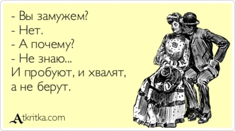 minet-eto-kogda-dayut-a-ne-berut