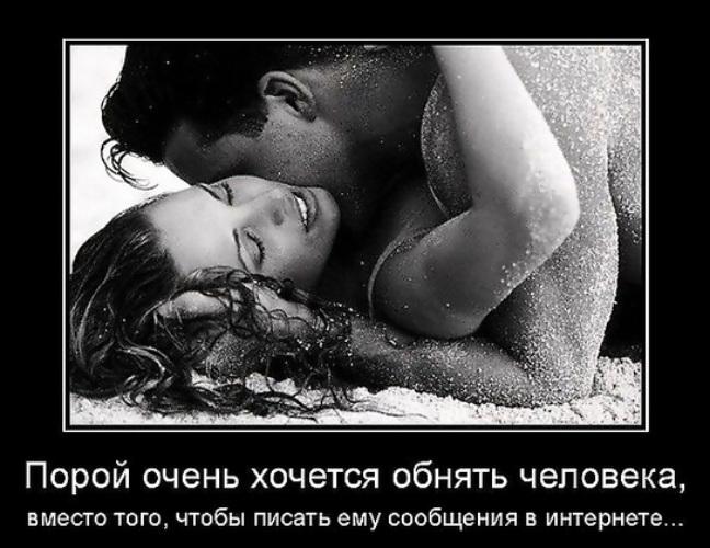 hochetsya-zhestkogo-seksa