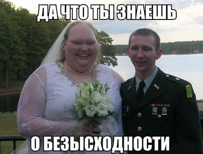 жене первой второй с знакомиться обязательно женой