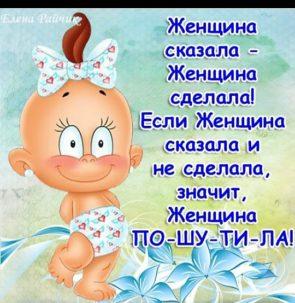 Татарочкой с сайт знакомств