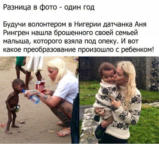 https://i4.tabor.ru/feed/2017-01-02/14924514/287764_760x500.jpg