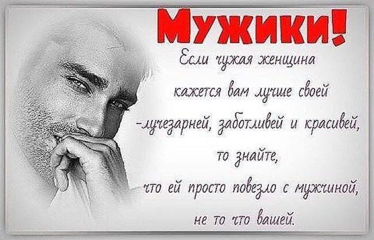 мишки можно красивые цитаты о мужчинах Путина участвовать