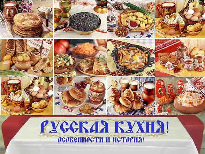 Рецепты народной кухни с фото