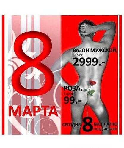 forum-vosmaya-marta-golaya