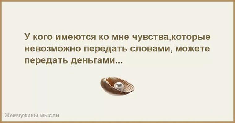 v-damskoy-primerochnoy