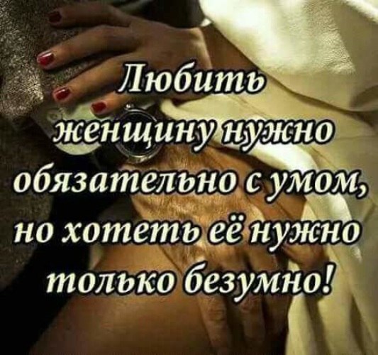 intimniy-svyaz-molodezh-video