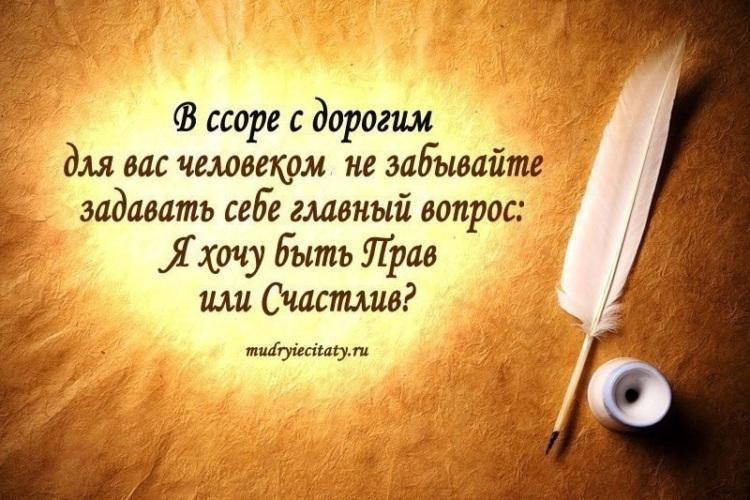 украинских красивый статус для дорогого человека необходимости
