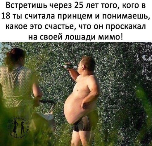 golie-devushki-na-prirode-maksim