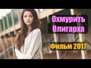 знакомств с регистрацией башкирский сайт
