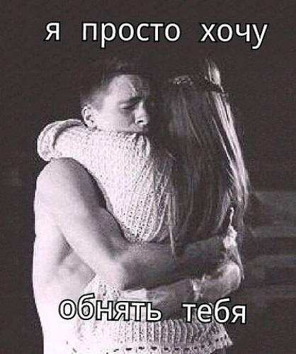 я скучаю картинки по тебе