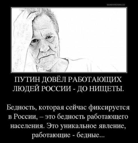знакомства по интересам украина