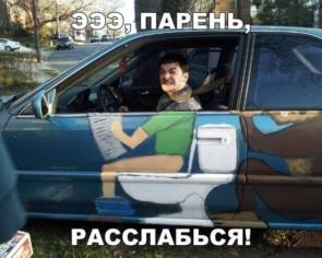 москва рублевское шоссе инспектор дпс останавливает бентли