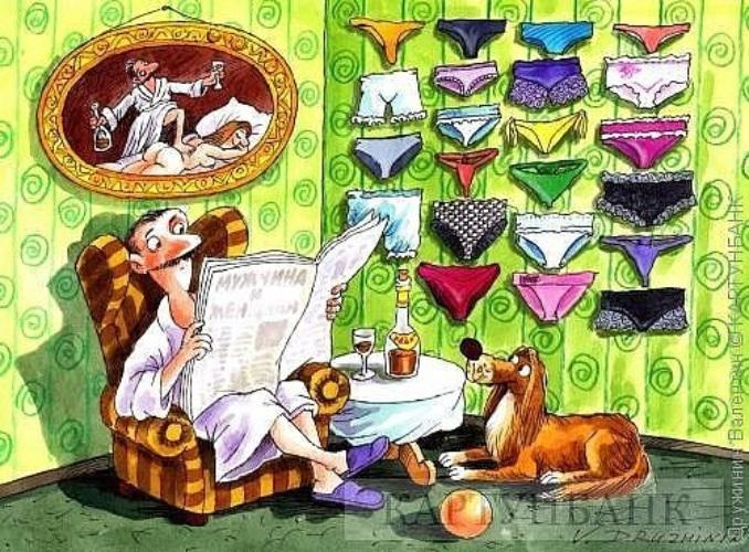 Открытки, смешные картинки про старых ловеласов