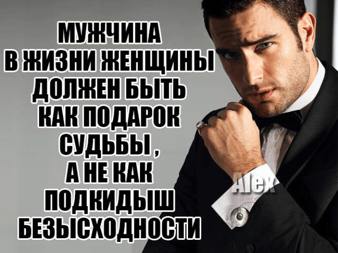 https://i4.tabor.ru/feed/2019-04-30/18769866/1564467_760x500.jpg