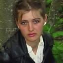 Фотография девушки Елена, 22 года из г. Новгород-Северский