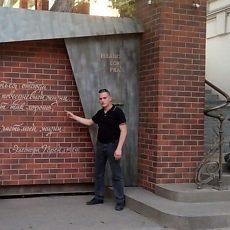 Фотография мужчины Константин, 32 года из г. Хабаровск