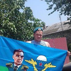 Фотография мужчины Юрий, 26 лет из г. Краснодар