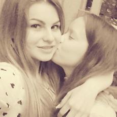 Фотография девушки Женя, 31 год из г. Ульяновск