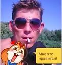 Фотография мужчины Евгений, 30 лет из г. Вилково