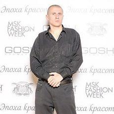 Фотография мужчины Константин, 27 лет из г. Санкт-Петербург