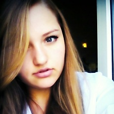 Фотография девушки Ленуся, 21 год из г. Артемовск (Донецкая обл)