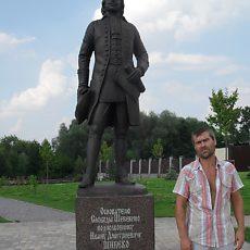 Фотография мужчины Фил, 40 лет из г. Белгород