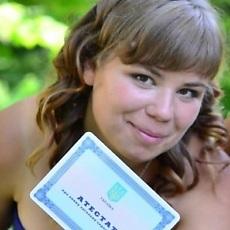 Фотография девушки Наталия, 21 год из г. Хмельницкий