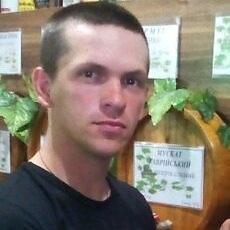 Фотография мужчины Denis, 24 года из г. Днепрорудное