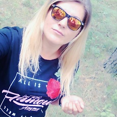 Фотография девушки Алефтина, 27 лет из г. Гомель