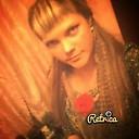 Natalia, 25 лет