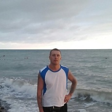 Фотография мужчины Женя, 32 года из г. Череповец