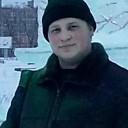 Максютка, 21 год